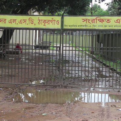 ঠাকুরগাঁওয়ে গম বরাদ্দে কৃষক পাচ্ছে তিনশ ব্যবসায়ীর রমরমা বাণিজ্য